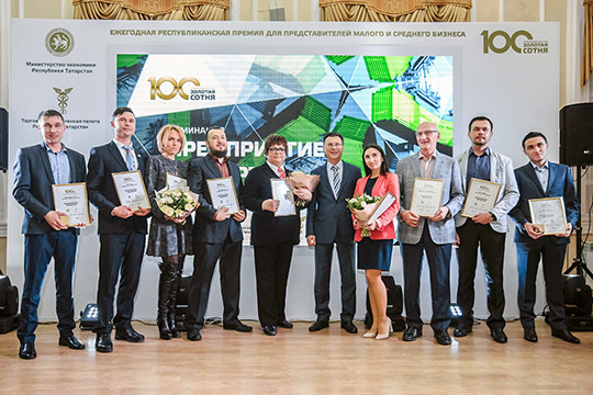The Mirrico Group is in the Golden Top 100 businesses of the Republic of Tatarstan